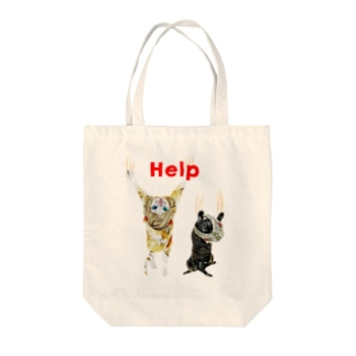 Rock catのHelp Tote bags