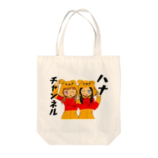 Rememberのシマハナ Tote bags