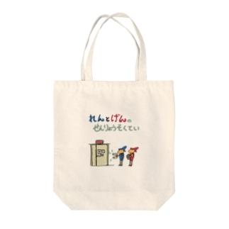 れんとげん(線量測定) Tote bags