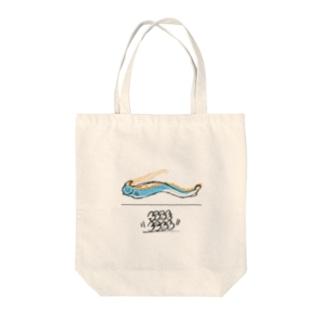 海洋類のさまざま Tote bags