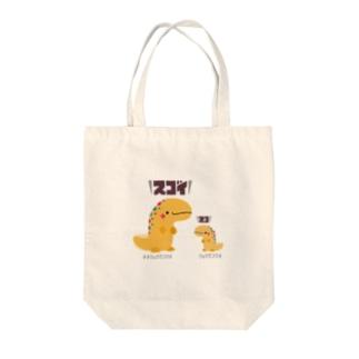 オオショウサンウオ Tote bags