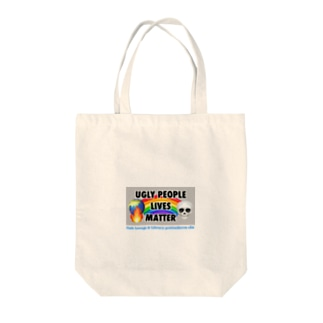 UGLY PEOPLE LIVES MATTER Tote bags
