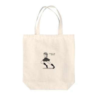 脚ひなこ Tote bags