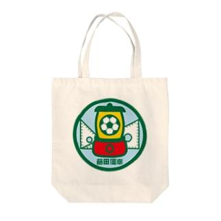 パ紋No.2662 藤田 Tote bags