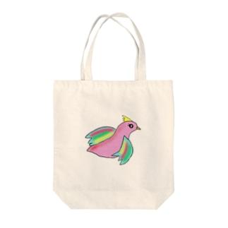 幻のトリさん Tote bags