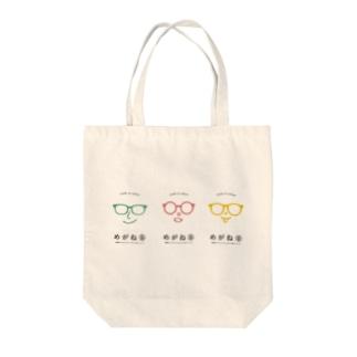 めがね米 Tote bags