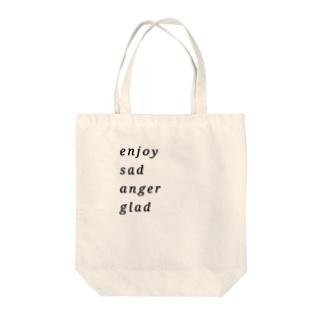 Life Tote bags