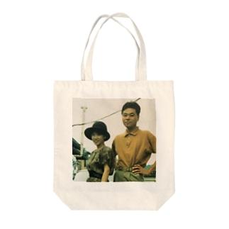 The Shiba's 2 Tote bags