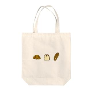 パン3種セット Tote bags