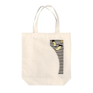 LOVE BANANA Tote bags