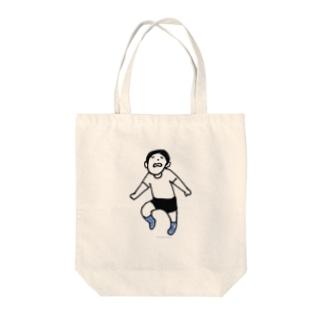 元気な人(ガーン) Tote bags
