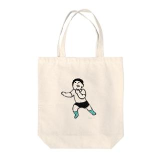 元気な人(ごめんね) Tote bags