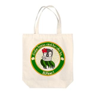 ファニービーゴー&フレンズ Tote bags