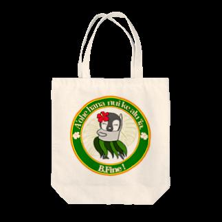 ファニービーゴー&フレンズの家のファニービーゴー&フレンズ Tote bags