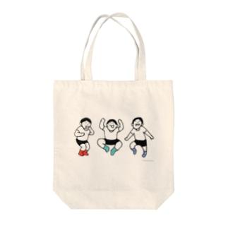 元気な人(3人) Tote bags