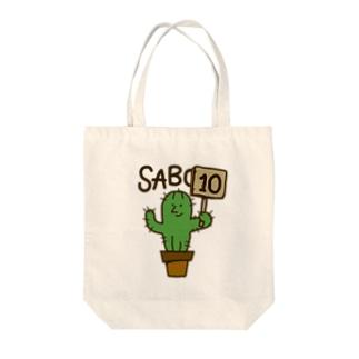 サボテン。 Tote bags