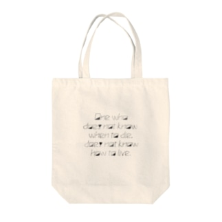 byラスキン Tote bags