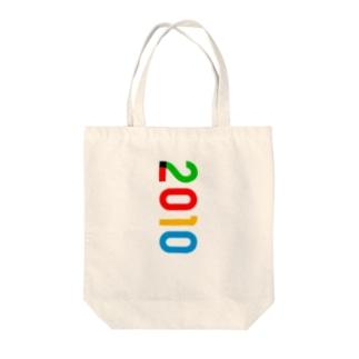 marikiroの2010_西暦 Tote bags
