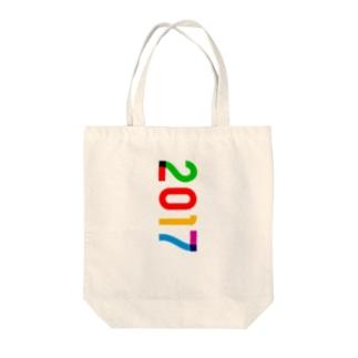 marikiroの2017_西暦 Tote bags