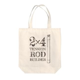 2×4ビルダーズ 薄用 Tote bags