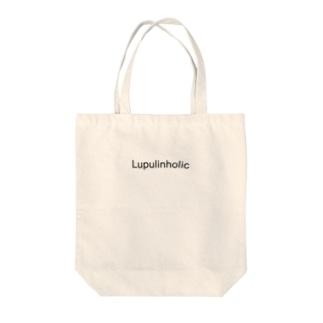 Lupulinholic Tote bags