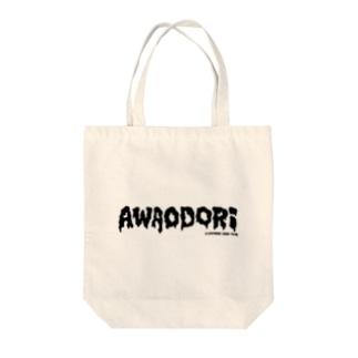 AWAODORI PUNK(BLACK) Tote bags
