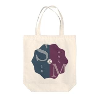 牛乳崎のSとM Tote bags