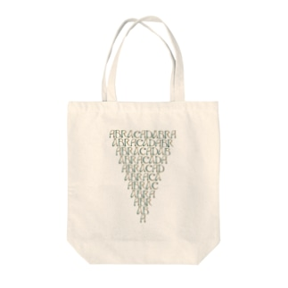 A B R A C A D A B U R A (アブダカダブラ) Tote bags