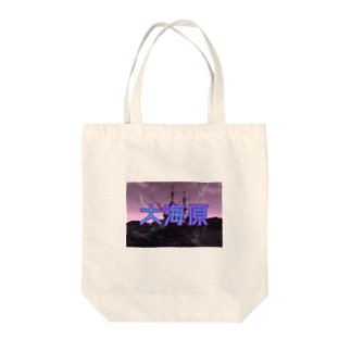 CABALA 大海原 Tote bags