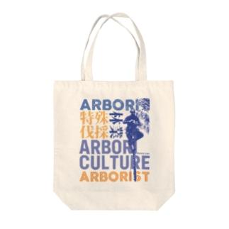 アーボリスト ババーン Tote bags