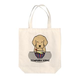 天ぷらそば(復刻版) Tote bags