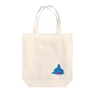 サメ君。 Tote bags