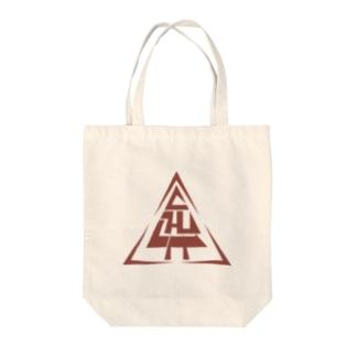 cてゅlふ Tote bags