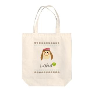 LOHAちゃん Tote bags