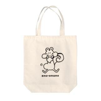 ema-emama『ぷくぷくリス』 Tote bags