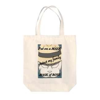 MASK of BOSS〜protect my family〜 Tote bags