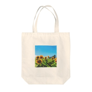 Sunny's with sunflowers Tote bags