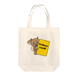 森のどうぶつサッカーshopの小さな子リスの審判(イエローカード) Tote bags