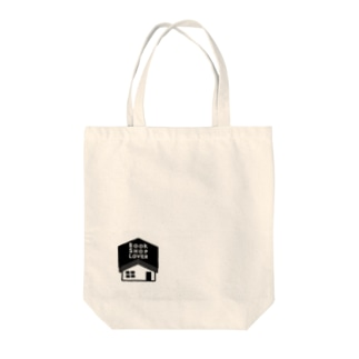 BOOKSHOP LOVER Tote bags