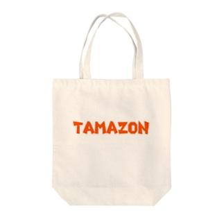 らむず屋のTAMAZON Tote Bag