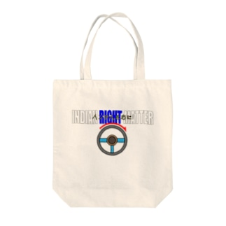 INDIAN RIGHT MATTER インド人を右に Tote bags