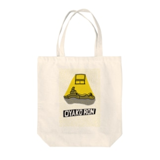 OYAKO RON トートバッグ Tote bags