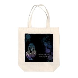 人魚姫 Tote bags