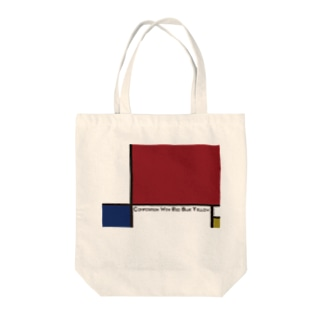 Composition Tote bags