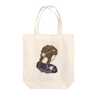 【ないしょの星座】みつあみ座 Tote bags