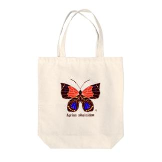 ファルキドンミイロタテハ Tote bags
