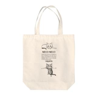NECO NECO nyans01 Tote bags