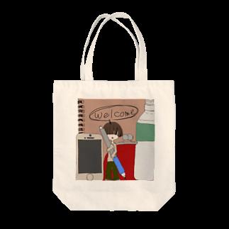 海央(池田氏)のかばんの住人 Tote bags