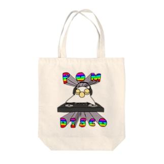オリエンタルかたつむりのPOM・DISCO Tote bags