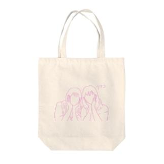 リアコの子 Tote bags